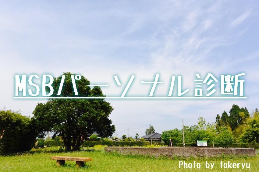 ☆満席終了☆【zoom講座】2/19(水)~ 平日限定!子育てママの学び時間