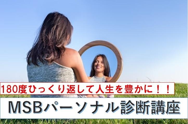 【代表かがみ知加子】5/7(木)~28(木) ZOOM