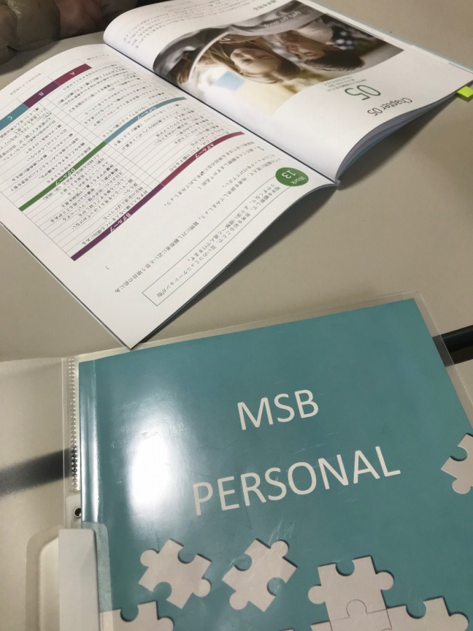 MSB講座は「思考転換」の核心をつく講座でした!
